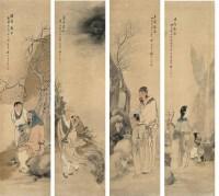 沈心海(1855~1941)  桃花潭水图 -  - 中国书画海上画派作品 - 2005年首届大型拍卖会 -中国收藏网