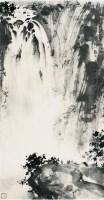 傅抱石(1904~1965)鏡泊飛瀑圖 - 傅抱石 - 西泠印社部分社员作品专场 - 2008年春季拍卖会 -收藏网