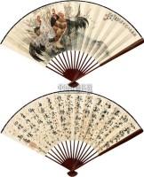 鸡 书法 成扇 纸本 - 刘奎龄 - 扇面小品 - 2010秋季艺术品拍卖会 -中国收藏网