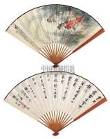 金鱼 书法 -  - 中国书画成扇 - 2006春季大型艺术品拍卖会 -中国收藏网