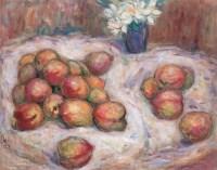 静物 油画 画框 - 胡善余 - 名家书画·油画专场 - 2006夏季书画艺术品拍卖会 -收藏网