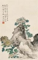 吴湖帆(1894~1968)  淑贞女史  菊石图 -  - 中国书画海上画派作品 - 2005年首届大型拍卖会 -收藏网