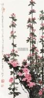 花卉 镜心 纸本设色 - 6234 - 中国当代书画 - 2010秋季艺术品拍卖会 -收藏网