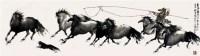 套马图 - 杨俭朴 - 2010上海宏大秋季中国书画拍卖会 - 2010上海宏大秋季中国书画拍卖会 -收藏网