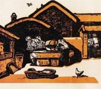 人民子弟兵 木版 - 古元 - 中国新兴木刻运动先驱·李桦、古元、沃渣版画作品及收藏专场 - 2010年秋季艺术品拍卖会 -收藏网