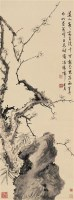 双清图 立轴 水墨纸本 - 陶冷月 - 中国近现代书画(二) - 2010秋季艺术品拍卖会 -中国收藏网