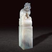 寿山坑头牛角冻古兽钮方章 -  - 国石精粹专场 - 北京嘉缘四季艺术品拍卖会 -收藏网