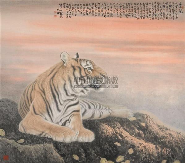远瞩 镜心 设色纸本 - 6313 - 中国书画夜场 - 2010秋季艺术品拍卖会 -收藏网