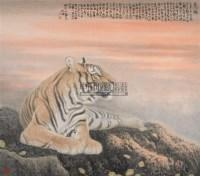 远瞩 镜心 设色纸本 - 冯大中 - 中国书画夜场 - 2010秋季艺术品拍卖会 -收藏网