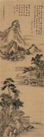 山水 立轴 绢本 - 戴熙 - 中国书画(下) - 2010瑞秋艺术品拍卖会 -收藏网