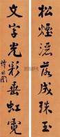 """行书七言联 字对 水墨纸本 - 谭延闿 - 中国书画 - 2010秋季""""天津文物""""专场 -收藏网"""