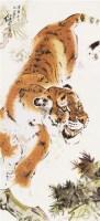虎 片 纸本设色 - 刘继卣 - 中国近现代书画  - 2010秋季艺术品拍卖会 -收藏网