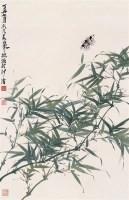 绿竹 立轴 设色纸本 -  - 名家书画·油画专场 - 2006夏季书画艺术品拍卖会 -收藏网