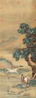 马 立轴 设色绢本 - 郎世宁 - 中国书画专场 - 2010年秋季艺术品拍卖会 -中国收藏网