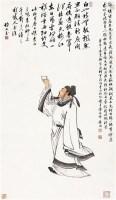 太白行吟邀月图 立轴 设色纸本 - 黄均 - 中国书画(二) - 2010年秋季艺术品拍卖会 -收藏网