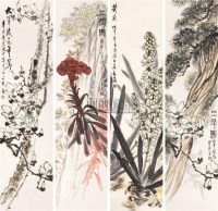 花鸟 四屏 设色纸本 - 133606 - 中国书画(一) - 2006春季拍卖会 -收藏网
