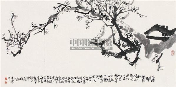 墨梅图 镜片 纸本 - 128053 - 中国书画(下) - 2010瑞秋艺术品拍卖会 -收藏网