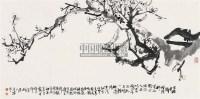 墨梅图 镜片 纸本 - 于希宁 - 中国书画(下) - 2010瑞秋艺术品拍卖会 -收藏网