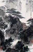 山水 - 傅二石 - 2010上海宏大秋季中国书画拍卖会 - 2010上海宏大秋季中国书画拍卖会 -收藏网