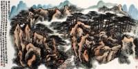 赖少其 黄山风景 横幅 - 赖少其 - 中国书画、油画 - 2006艺术精品拍卖会 -收藏网