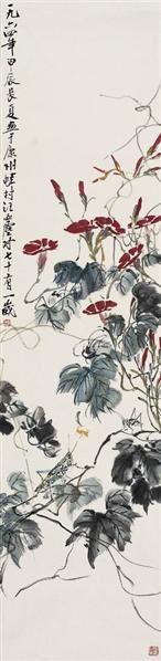 汪亚尘    牵牛花图 - 118951 - 中国书画近现代名家作品专场 - 2008年秋季艺术品拍卖会 -收藏网