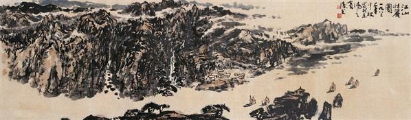 江山壮丽 镜心 设色纸本 - 116755 - 当代书画 - 2006夏季书画艺术品拍卖会 -收藏网