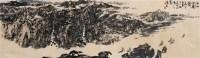 江山壮丽 镜心 设色纸本 - 周沧米 - 当代书画 - 2006夏季书画艺术品拍卖会 -收藏网