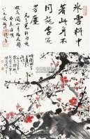 梅花 立轴 纸本设色 - 关山月 - 中国近现代书画  - 2010秋季艺术品拍卖会 -中国收藏网