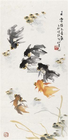 鱼乐图 软片 设色纸本 -  - 中国书画 - 2010秋季艺术品拍卖会 -收藏网