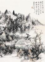 山水 立轴 纸本 - 黄宾虹 - 中国书画 - 2010年秋季书画专场拍卖会 -收藏网