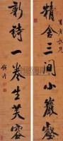 钱沣 行书七言 对联 描银纸本 - 钱沣 - 梅轩珍藏中国名家书画 - 2006艺术品拍卖会 -收藏网