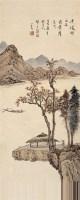 溥  儒(1896~1963)  秋江暮景图 -  - 近现代名家作品(二)专场 - 2005秋季大型艺术品拍卖会 -收藏网