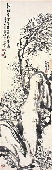 梅兄石叟 - 123368 - 中国书画 - 浙江中财二○一○秋季中国书画拍卖会 -收藏网