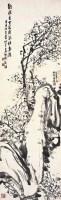 梅兄石叟 - 卢坤峰 - 中国书画 - 浙江中财二○一○秋季中国书画拍卖会 -收藏网
