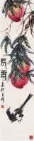 长寿图 立轴 设色纸本 - 娄师白 - 中国书画 - 2006秋季书画艺术品拍卖会 -中国收藏网