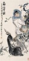 山乡初寒 镜心 设色纸本 - 吴永良 - 名家书画·油画专场 - 2006夏季书画艺术品拍卖会 -中国收藏网
