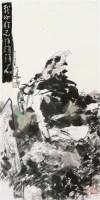 我心非石何需拜石 立轴 设色纸本 - 林墉 - 国画 陶瓷 玉器 - 2010秋季艺术品拍卖会 -收藏网