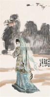 文姬归汉 立轴 设色纸本 - 刘旦宅 - 中国近现代书画(一) - 2010秋季艺术品拍卖会 -收藏网