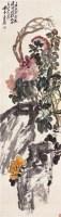 吳昌碩(1844~1927)    天香富貴圖 -  - 中国书画近现代名家作品 - 2006春季大型艺术品拍卖会 -收藏网