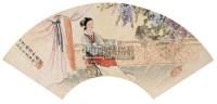 倚栏观花图 扇片 设色纸本 -  - 中国近现代书画 - 2006艺术品拍卖会 -中国收藏网