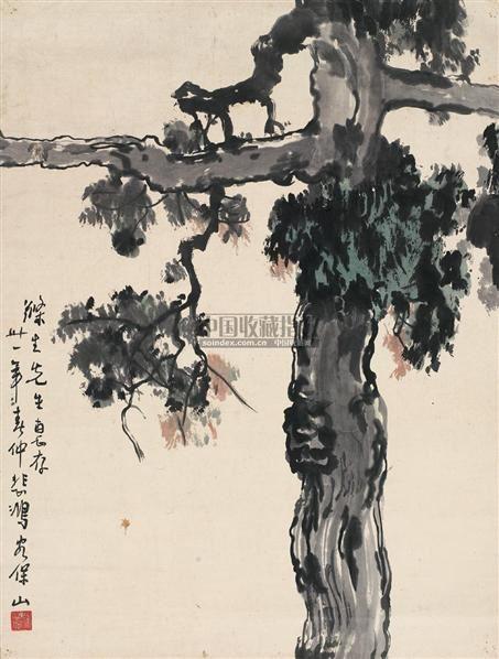 古柏图 立轴 设色纸本 - 116101 - 中国近现代书画(一) - 2010秋季艺术品拍卖会 -收藏网