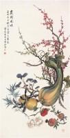 岁兰风味 立轴 设色纸本 - 蔡铣 - 近现代书画 - 2006夏季书画艺术品拍卖会 -收藏网