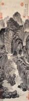 夏考昌(元)    溪山漁樂圖 -  - 中国书画古代作品 - 2006春季大型艺术品拍卖会 -收藏网