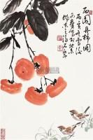 西园丹柿图 立轴 设色纸本 - 焦可群 - 中国书画专场 - 2010年秋季艺术品拍卖会 -收藏网