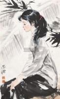 少女 立轴 纸本 - 周思聪 - 中国书画 - 2010年秋季书画专场拍卖会 -收藏网