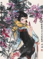 得豆图 立轴 设色纸本 - 林墉 - 中国近现代书画(一) - 2010秋季艺术品拍卖会 -收藏网