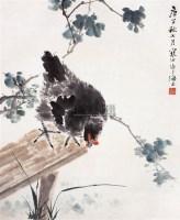 江寒汀(1903~1963)    大吉圖 - 江寒汀 - 中国书画近现代名家作品 - 2006春季大型艺术品拍卖会 -收藏网