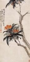 枇杷图 - 17041 - 中国书画古代作品 - 2006春季大型艺术品拍卖会 -收藏网