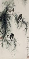 柳雀图 - 黄幻吾 - 2010上海宏大秋季中国书画拍卖会 - 2010上海宏大秋季中国书画拍卖会 -收藏网
