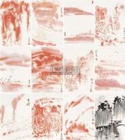 山水册页 册页 纸本设色 - 冯其庸 - 中国当代书画 - 2010秋季艺术品拍卖会 -收藏网